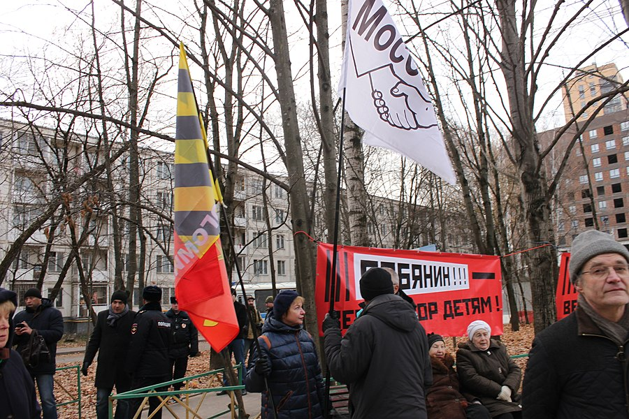 Rally for the termination of construction and restoration of the square (2018;11;17) 39.jpg