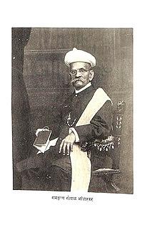 R. G. Bhandarkar Indian academic