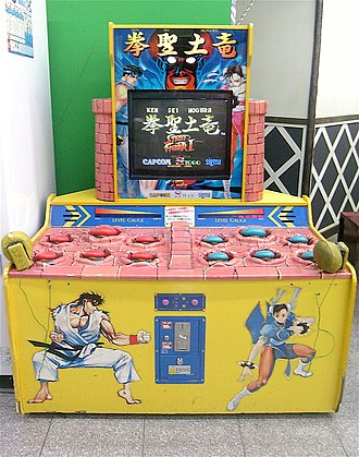 Street Fighter - A whac-a-mole Street Fighter II arcade game featuring Ryu and Chun-Li
