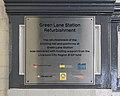 Refurbishment plaque, Green Lane Station.jpg