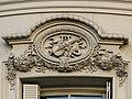 Relieves escultoricos musicales * Palacio de Linares ( Madrid ).jpg