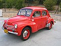 Renault 4CV in red.jpg