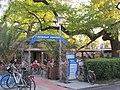 Restaurant Sonnenbad - panoramio.jpg