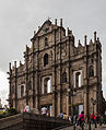 Restos de la Catedral de San Pablo, Macao, 2013-08-08, DD 25.jpg