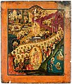 Resurrection of Christ and Descent into hell with the Feasts and Saints.jpg