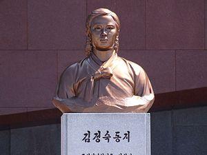 Kim Jong-suk - Grave of Kim Jong-suk at the Revolutionary Martyrs' Cemetery