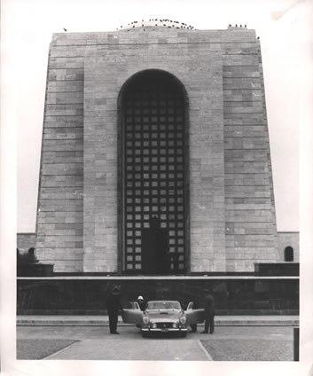 Reza Shah Tomb