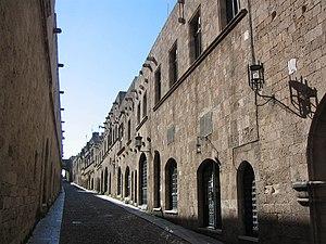 Road in Rhodes city. Ελληνικά: Ο Δρόμος των Ιπ...