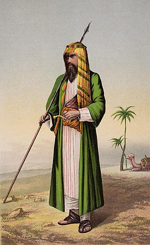 "Richard Francis Burton - ""The Pilgrim"", illustration from Burton's Personal Narrative (Burton disguised as ""Haji Abdullah"", 1853)"