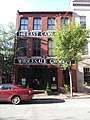 Richmond, Virginia (8127331983).jpg
