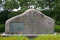 Ritsumeikan-Univ-Kinugasa-03.jpg
