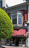 Roger's Chocolates, Government Street, Victoria, British Columbia, Canada 05.jpg