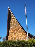The peak of the roof of the Papua New Guinea High Commission in Canberra