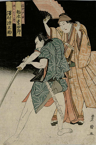 D-Scribe Digital Publishing - A 1790 color woodblock Japanese print by Utagawa Toyokuni depicting a night scene duel portrayed by actors Sawamura Gennosuke and Matsumoto Koshiro available in the Barry Rosensteel Japanese Print Collection