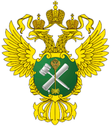State Committe For State Property Management Of The Russian Federation