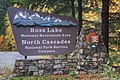 Ross Lake National Recreation Area sign (cropped).jpg