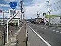 Route7 OdateCity1.JPG