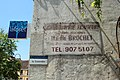 Rue Henri Amodru à Gif-sur-Yvette le 1er juin 2017 - 21.jpg