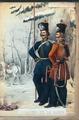 Russia, 1855 (part 3) (NYPL b14896507-442476).tiff