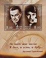 Russia stamp 2007 № 1171-1172.jpg
