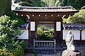 Ryosenji Nara Japan24n.jpg