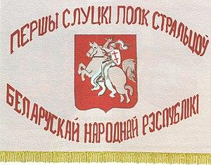 Slutsk Defence Action - Belarusian flag