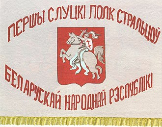Slutsk Defence Action - Belarusian flag