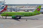 S7 Airlines, VP-BDT, Airbus A320-214 (21177744708).jpg
