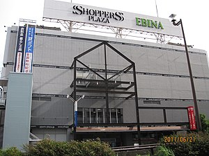 SHOPPERS PLAZA Ebina.jpg