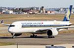 SIA A350 9V-SMF 15oct16 LFBO-2.jpg