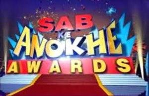 Sab Ke Anokhe Awards - Logo of SAB Ke Anokhe Awards
