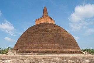 Abhayagiri vihāra Historical Buddhist monastery site in Anuradhapura, Sri Lanka