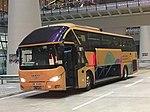 SN5330 Hong Kong-Zhuhai-Macau Bridge Shuttle Bus 22-01-2019.jpg