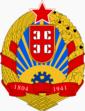 Грб Србије