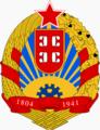 SR Serbia coa.png