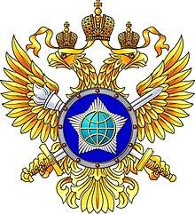 Герб фнс россии в векторе