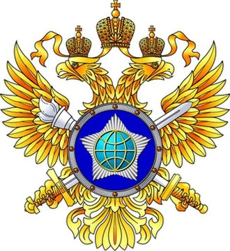 Foreign Intelligence Service (Russia) - Image: SV Rlogo