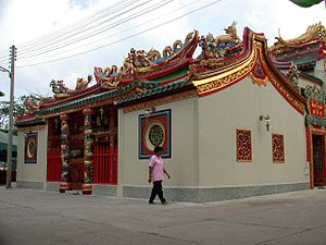 Wat Phanan Choeng - The shrine to the Chinese princess Soi Dok Mak