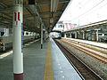 Sagami-railway-main-line-Kamihoshikawa-station-platform.jpg