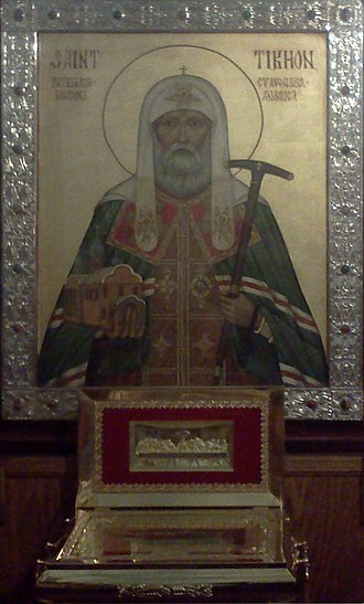 Patriarch Tikhon of Moscow - Icon with reliquary of Saint Tikhon of Moscow in the Katholikon of the Monastery of St. Tikhon of Zadonsk in South Canaan, Pennsylvania
