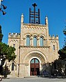 Saint Mary Church, Castelldefels, Barcelona, Catalonia, Spain .jpg