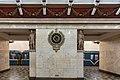 Saint Petersburg Metro, Russia (45351508992).jpg