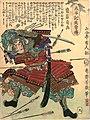 Saitō Tatsuoki.jpg