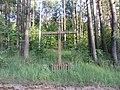 Salako sen., Lithuania - panoramio (96).jpg
