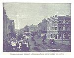 Salmond(1896) pg103 Commissioner Street, Johannesburg.jpg
