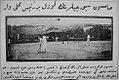 Samsun Tenis Kulübü, 1927.jpg