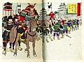 Sanada Yukimura Osaka.jpg