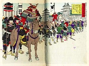 Sanada Yukimura - A Meiji period woodprint showing Sanada Yukimura (真田幸村) with his arquebusiers at the Osaka Castle(大阪城).