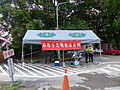 Sanduo 1st Road after Explosion Record 20140811-002.JPG