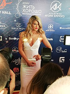 Sarah McTernan (2019 Eurovision Song Contest's Russian Pre-Party).jpg